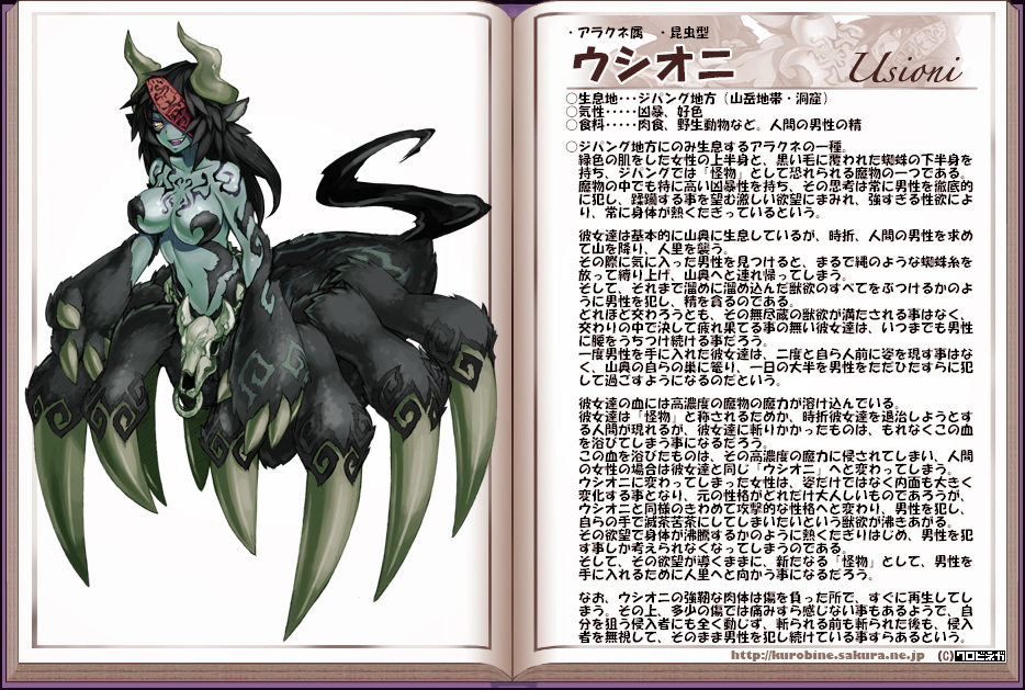 demon encyclopedia monster lord girl How to get to blood queen lana'thel