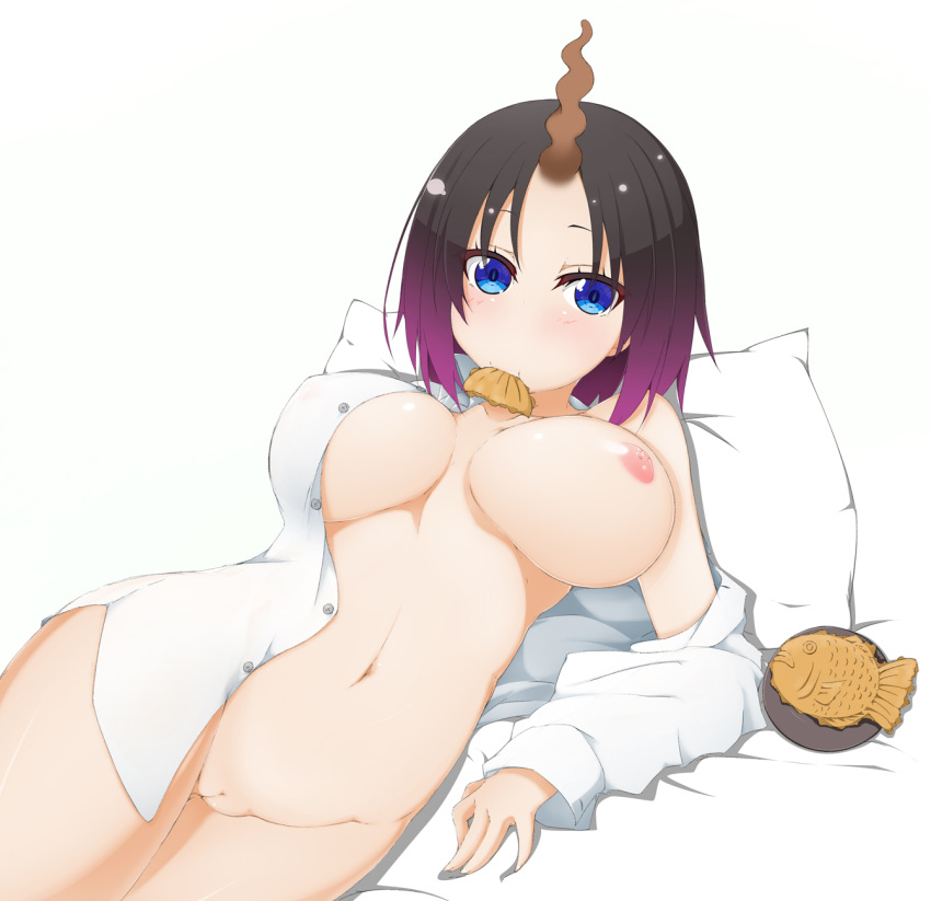 uncensored dragon miss kobayashi's maid Trials in tainted space cyborg