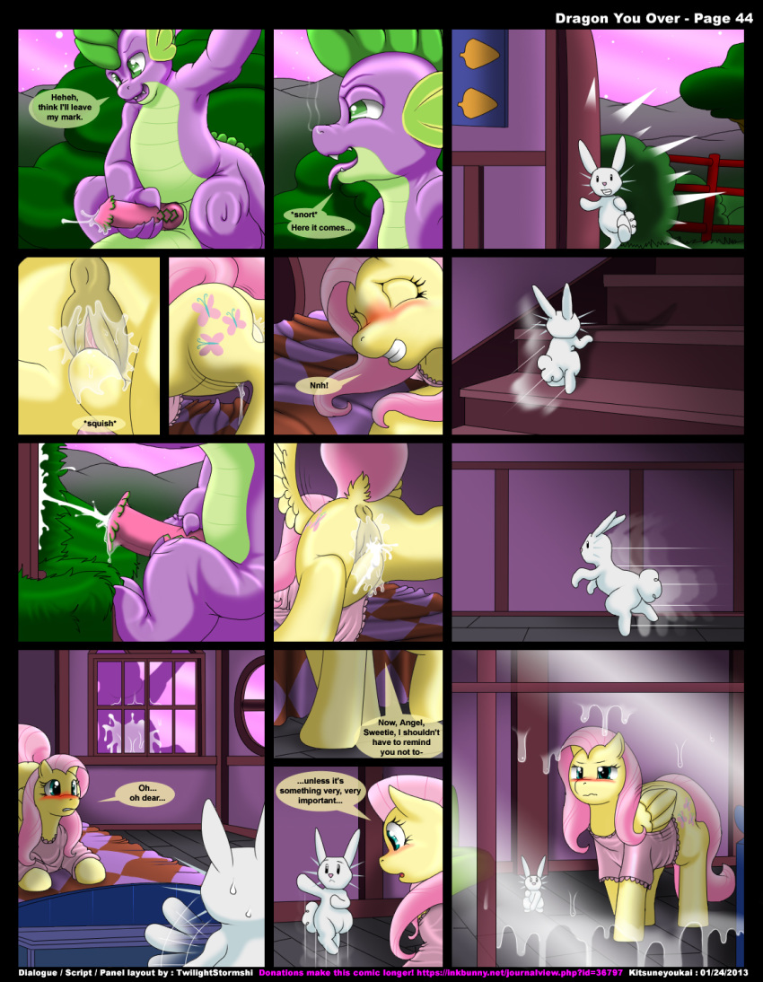 my pony gifs little D3 queen of the succubi