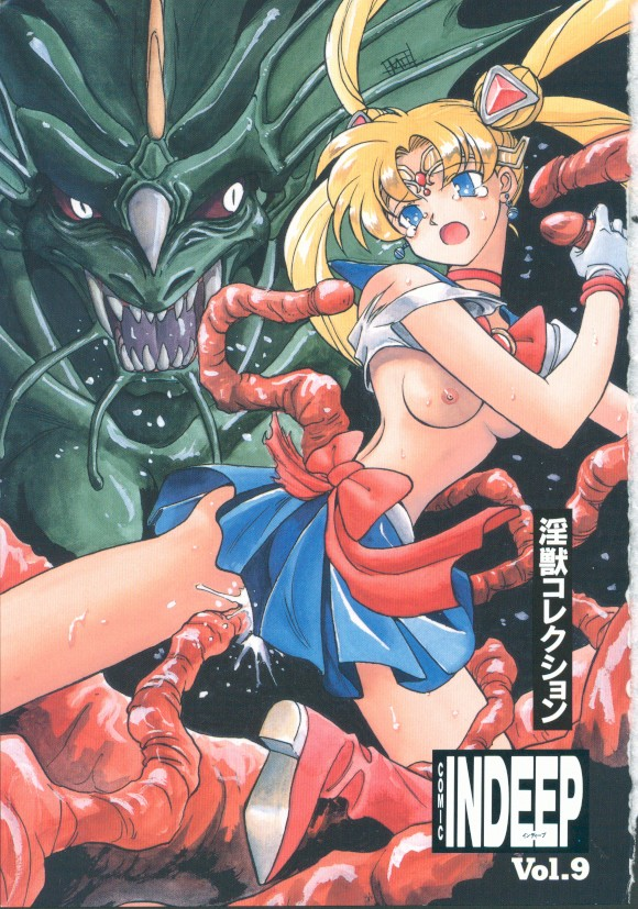 sailor moon usagi Trials in tainted space oral tease