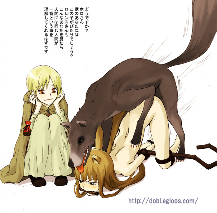 spice wolf and King of the hill feet